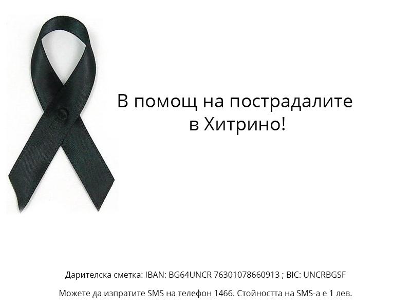 Ogledi.bg